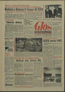 Głos Koszaliński. 1969, wrzesień, nr 246
