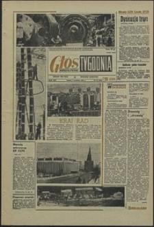 Głos Koszaliński. 1971, kwiecień, nr 93