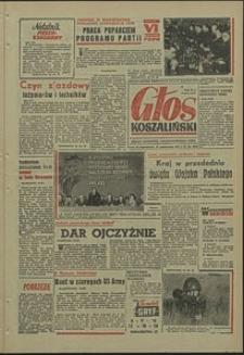 Głos Koszaliński. 1971, październik, nr 284