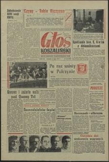 Głos Koszaliński. 1972, lipiec, nr 195
