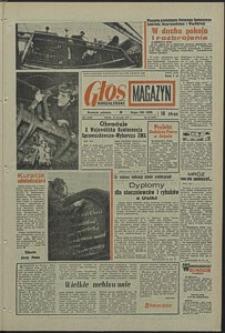 Głos Koszaliński. 1974, styczeń, nr 12