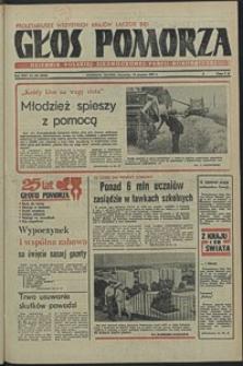 Głos Pomorza. 1977, sierpień, nr 186