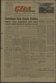 Głos Koszaliński. 1951, styczeń, nr 14