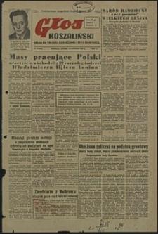 Głos Koszaliński. 1951, styczeń, nr 22
