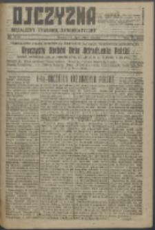 Ojczyzna : niezależny tygodnik demokratyczny. 1948 nr 96