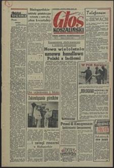 Głos Koszaliński. 1956, kwiecień, nr 82