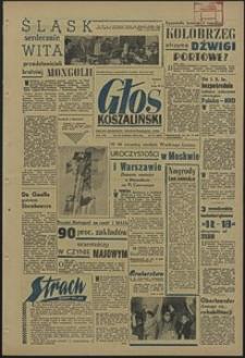 Głos Koszaliński. 1960, kwiecień, nr 97
