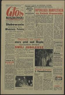 Głos Koszaliński. 1960, lipiec, nr 170