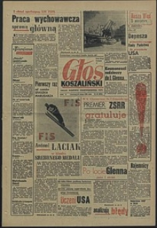 Głos Koszaliński. 1962, luty, nr 46