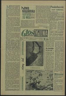 Głos Koszaliński. 1965, luty, nr 50