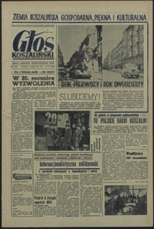 Głos Koszaliński. 1965, marzec, nr 54