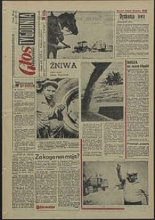 Głos Koszaliński. 1969, sierpień, nr 207
