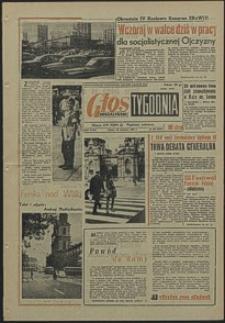 Głos Koszaliński. 1969, wrzesień, nr 249