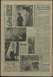 Głos Koszaliński. 1969, grudzień, nr 333