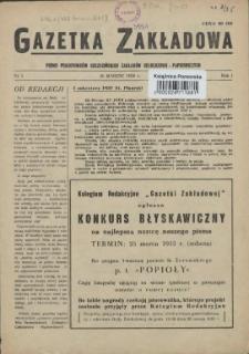 Gazetka Zakładowa : pismo pracowników Szczecińskich Zakładów Celulozowo-Papierniczych. R.1, 1955 nr 1