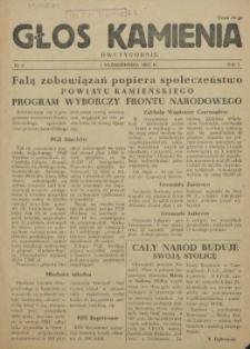 Głos Kamienia. R.1, 1952 nr 2