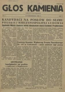 Głos Kamienia. R.1, 1952 nr 3
