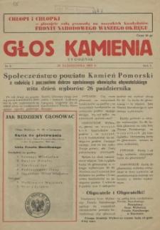 Głos Kamienia. R.1, 1952 nr 5