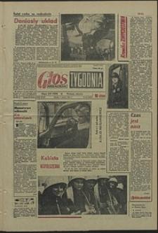 Głos Koszaliński. 1970, marzec, nr 66