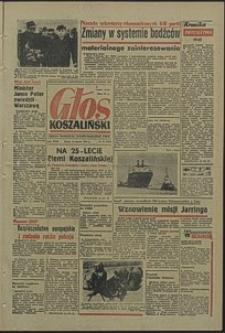 Głos Koszaliński. 1970, marzec, nr 70