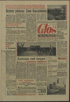 Głos Koszaliński. 1970, marzec, nr 78