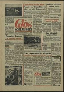 Głos Koszaliński. 1970, kwiecień, nr 92