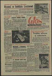 Głos Koszaliński. 1970, kwiecień, nr 103