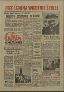 Głos Koszaliński. 1970, kwiecień, nr 111