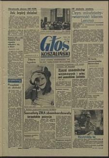 Głos Koszaliński. 1970, kwiecień, nr 115