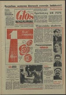 Głos Koszaliński. 1970, maj, nr 120