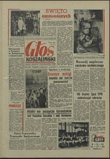 Głos Koszaliński. 1970, czerwiec, nr 151