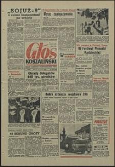Głos Koszaliński. 1970, czerwiec, nr 152