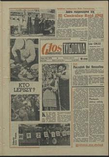 Głos Koszaliński. 1970, czerwiec, nr 156