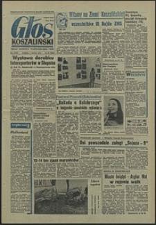 Głos Koszaliński. 1970, czerwiec, nr 157