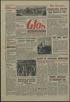 Głos Koszaliński. 1970, lipiec, nr 195