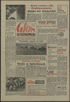 Głos Koszaliński. 1970, sierpień, nr 218