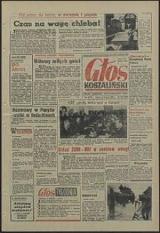 Głos Koszaliński. 1970, sierpień, nr 225