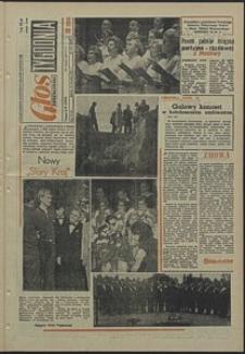 Głos Koszaliński. 1970, sierpień, nr 233