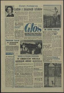 Głos Koszaliński. 1970, wrzesień, nr 255