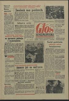Głos Koszaliński. 1970, wrzesień, nr 265