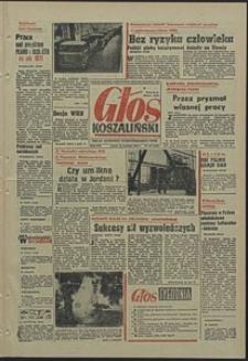 Głos Koszaliński. 1970, wrzesień, nr 267