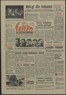 Głos Koszaliński. 1970, wrzesień, nr 270