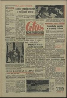 Głos Koszaliński. 1970, październik, nr 287