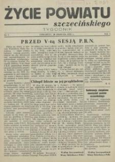 Życie Powiatu Szczecińskiego. R.1, 1952 nr 5