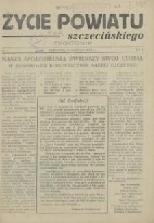 Życie Powiatu Szczecińskiego. R.1, 1952 nr 7
