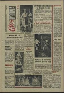 Głos Koszaliński. 1970, październik, nr 296