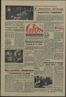 Głos Koszaliński. 1970, październik, nr 300