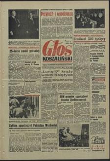 Głos Koszaliński. 1970, listopad, nr 319