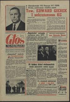 Głos Koszaliński. 1970, grudzień, nr 354