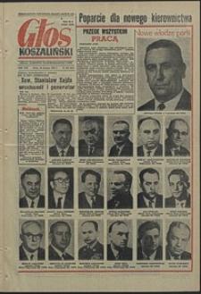 Głos Koszaliński. 1970, grudzień, nr 356